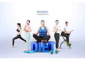 减肥健身的女性主题人物海报设计