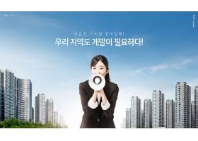 韩国电商海报