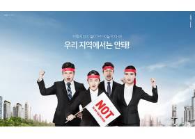 韩国必胜海报