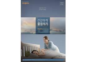 韩国创意海报