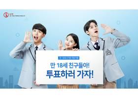 韩国通用海报