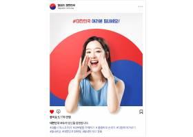 韩式社交媒体板块主题韩式海报设计