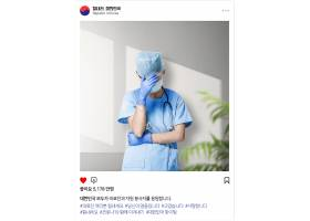 医生社交媒体板块主题韩式海报设计
