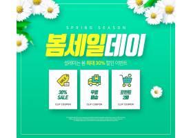 韩式春季促销上新主题电商通用海报设计