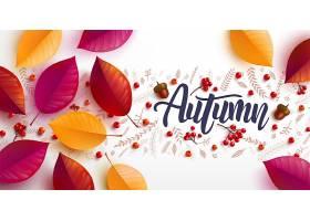 唯美秋天的海报和横幅与秋天多彩色的叶子
