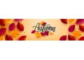 秋天的海报和横幅与秋天多彩色的叶子