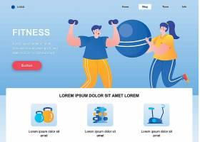 健身网页网站模板