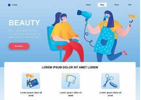 美容网页模板