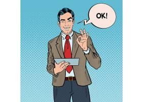 美式手绘漫画风商务男子主题装饰插画设计
