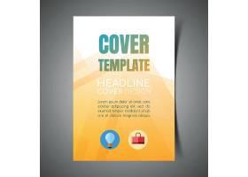 橘色创意画册封面模板