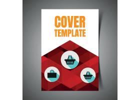 红色创意画册封面模板