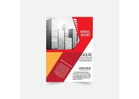 商务企业画册封面模板