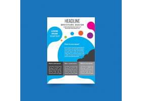 企业画册封面模板