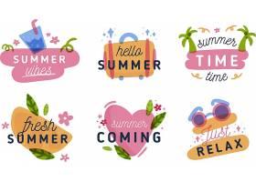 清新个性卡通夏日主题标签标贴设计