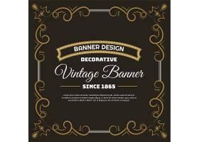 创意曼陀罗欧式花纹边框装饰图案标签标贴设计