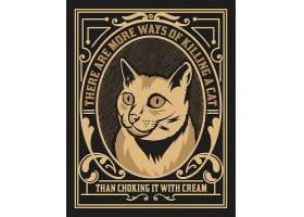 大气猫头像曼陀罗欧式花纹边框装饰图案标签标贴设计