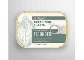 创意带标签的带盖鱼的包装和容器