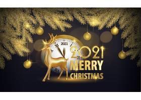 2021牛年新年快乐新年主题矢量素材