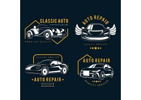 车辆轿车主题图标LOGO徽章设计
