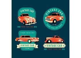 美式复古汽车车辆主题图标LOGO徽章设计