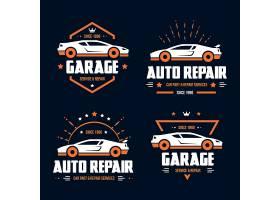 简洁时尚跑车主题图标LOGO徽章设计