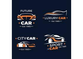 时尚简洁跑车主题图标LOGO徽章设计