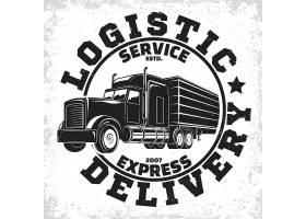 复古美式大卡车货运车主题图标LOGO徽章设计