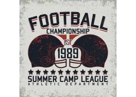创意复古美式足球主题图标LOGO徽章设计