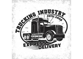复古单色拖头车辆主题图标LOGO徽章设计