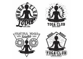 单色瑜伽女性坐禅主题图标LOGO徽章设计