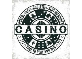 单色筹码赌博扑克元素主题图标LOGO徽章设计