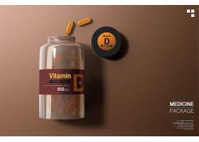 西藥膠囊產品外觀包裝智能樣機素材