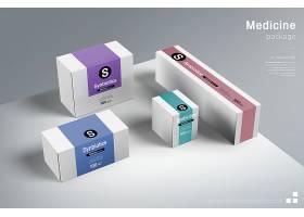 西药胶囊产品外观包装智能样机素材