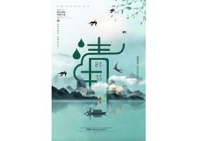 简约清明节祭祖绿色创意插画海报