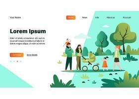 家人郊游主题绿色清新人物生活网页插画设计