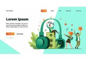 音乐派对主题绿色清新人物生活网页插画设计