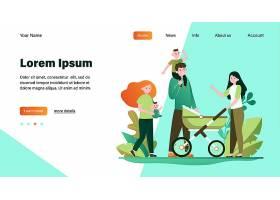 一家人郊游主题绿色清新人物生活网页插画设计