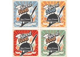 西餐牛扒食物主题复古北欧风插画设计