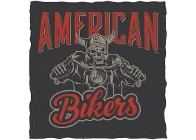 骑摩托车的骷髅主题复古北欧风插画设计