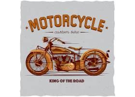 摩托车主题复古北欧风插画设计