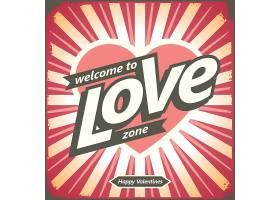 爱心爱情主题复古北欧风插画设计