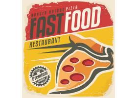 披萨主题复古北欧风插画设计