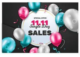 气球元素双11电商促销活动主题海报设计