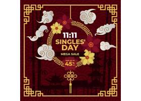 中国剪纸风双11电商促销活动主题海报设计