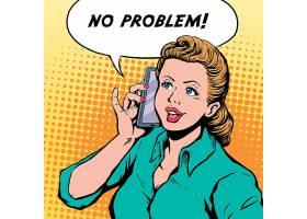 美式漫画风接打电话的女性角色人物设计