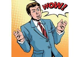 美式漫画风商务男子角色人物设计