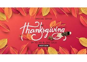 感恩节主题节日海报矢量装饰背景