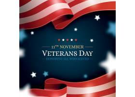 美国退伍军人节假日海报设计