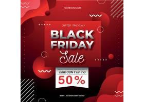 红黑色黑色星期五促销标签设计
