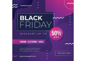 创意电商通用黑色星期五促销标签设计